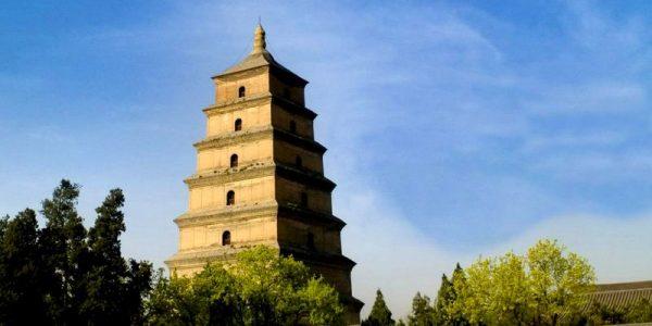 Gran Pagoda