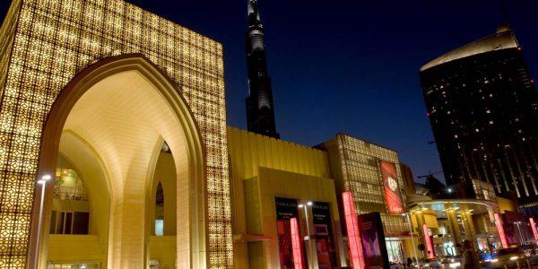 Mall típico Dubai