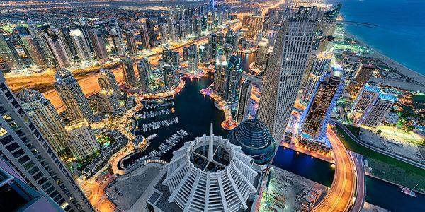 Edificios Dubai